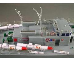 радиоуправляеми кораби