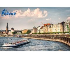 Езикови ваканции по немски в Германия