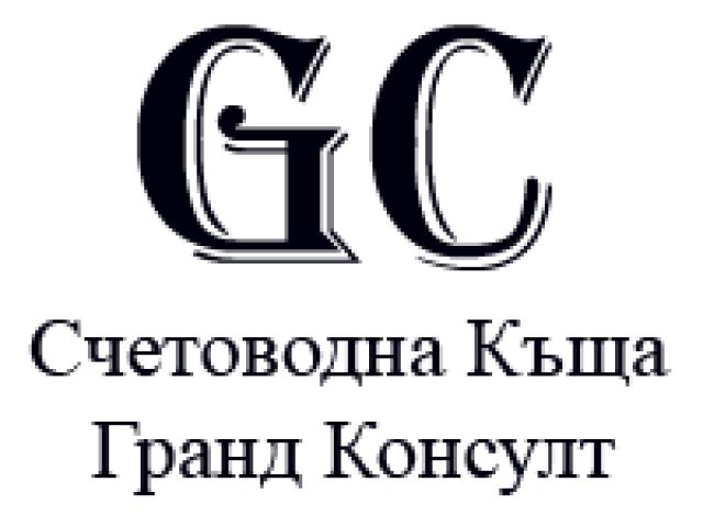 Счетоводна кантора в София