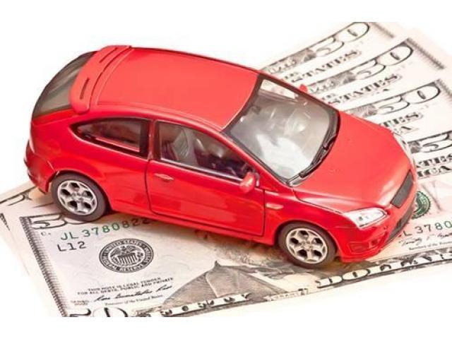 Залог на Автомобил