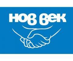 Преводи на български и чуждестранни клиенти
