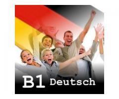 Онлайн курс по немски език ниво B1