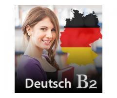 Онлайн курс по немски език ниво B2