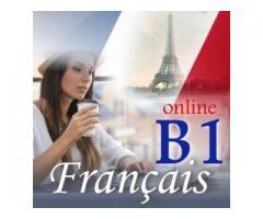 Онлайн курс по френски език ниво B1