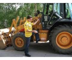 ЕЛВИС ПРЕСЛИ индивидуални курсове за фадромист-багерист -диплома