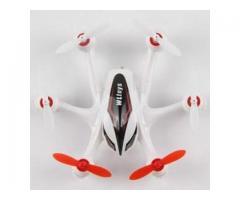 Може ли дете да управлява дрон?