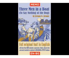 Three Men in a Boat - уеб-книга с коментари на български.