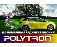 POLYTRON GDFC - Добавка за бензин и дизел- 350 мл. за 350 литра гориво