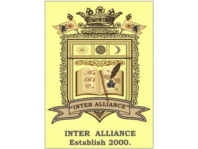 Професионално компютърно  обучение в Интер Алианс !