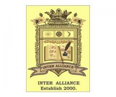 Курс по практическо Счетоводство и Курс ТРЗ И ЛИЧЕН СЪСТАВ в Интер Алианс