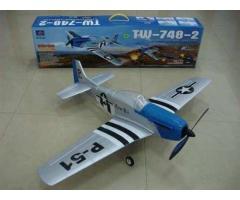 самолет с ДВГ с електромотор с акумулаторни батерии