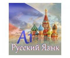 Онлайн Руски език A1