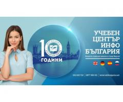 Курсове по руски език - гр. Варна