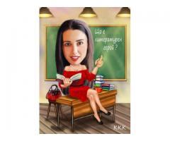 Дигитални карикатури-шарж по снимка