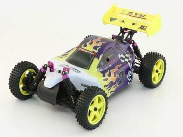 Магазин за радиоуправляеми модели играчки